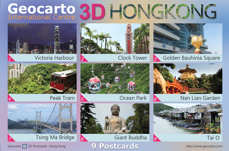 Geocarto International Centre Ltd – Hong Kong Tourist Attractions Map